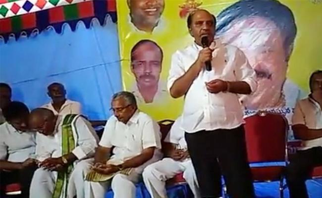 Conflicts In Guntur TDP Party - Sakshi