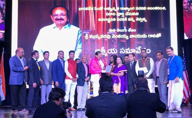 Vice-President Venkaiah comments with Chicago telugu association - Sakshi
