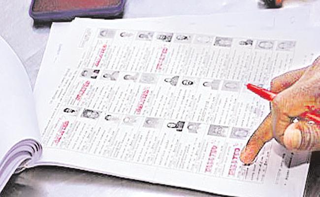 Today Voters List Release In Hyderabad - Sakshi