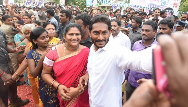 YS Jagan 259th Day Praja Sankalpa Yatra Started - Sakshi