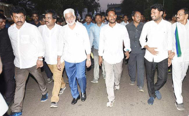 Vijayasai Reddy Plan Workout In Praja Sankalpa Yatra - Sakshi