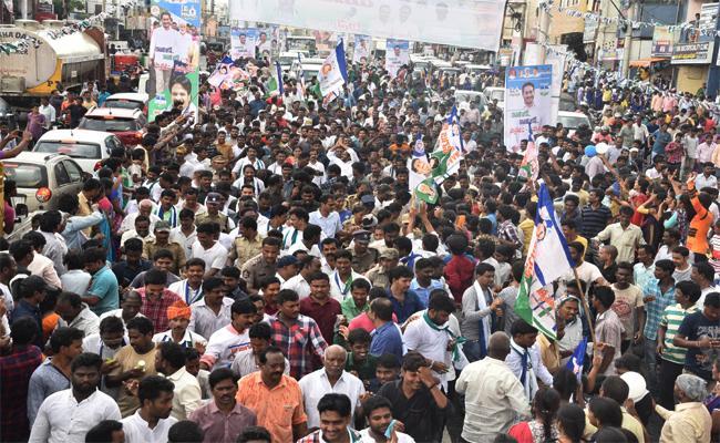 YS Jagan Slams Chandrababu Naidu In Praja Sankalpa Yatra - Sakshi