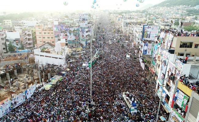 People Support In Visakhapatnam Praja Sankalpa Yatra - Sakshi
