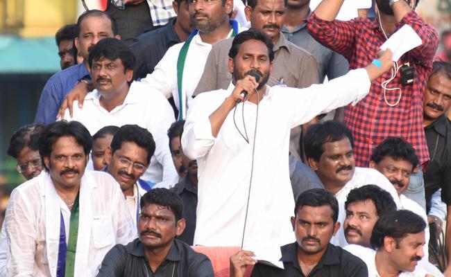 YS Jagan Slams Ganta Srinivasarao In Praja Sankalpa Yatra - Sakshi