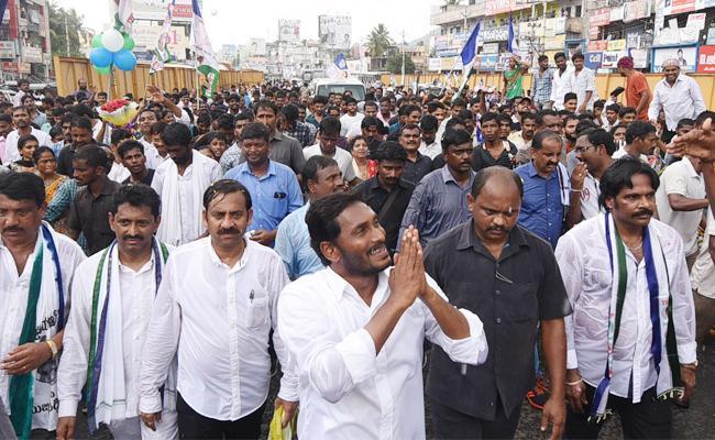 People Suppot to YS Jagan in Praja Sankalpa Yatra - Sakshi