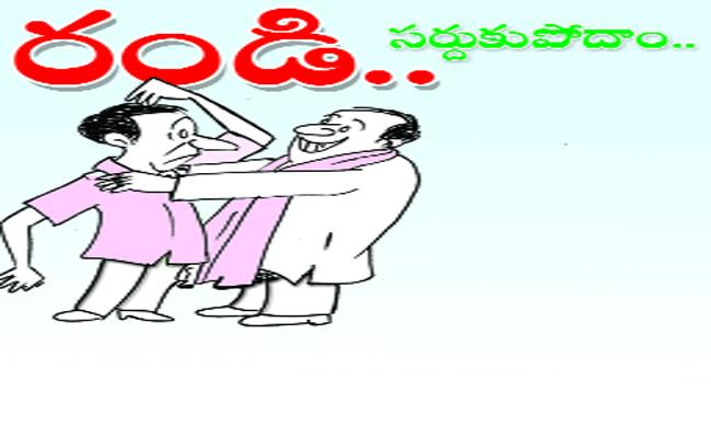 Others Parties Leaders Join In TRS Medak - Sakshi