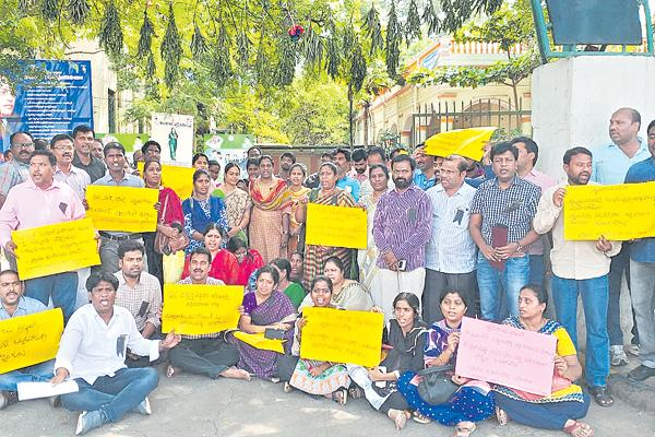 Irregularities in the counseling list - Sakshi
