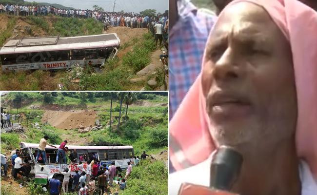 Locals Reaction On Kondagattu Bus Accident - Sakshi