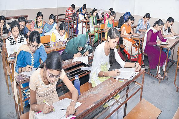 Inter exam fee payment from 17 - Sakshi