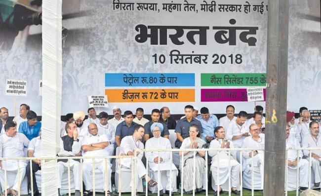 Bharat Bandh evokes mixed response, opposition rallies against BJP - Sakshi