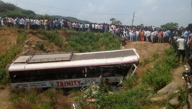 Kondagattu Bus Accident Updates - Sakshi