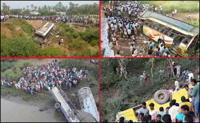 Major Bus Accidents In India - Sakshi