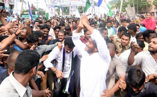 YS Jagan PrajaSankalpaYatra 261st Day Schedule Released - Sakshi