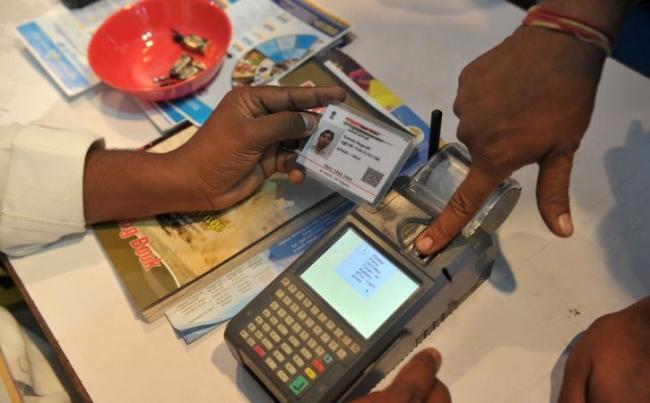 UIDAI Aadhaar Software Hacked, ID Database Compromised, Experts Confirm - Sakshi