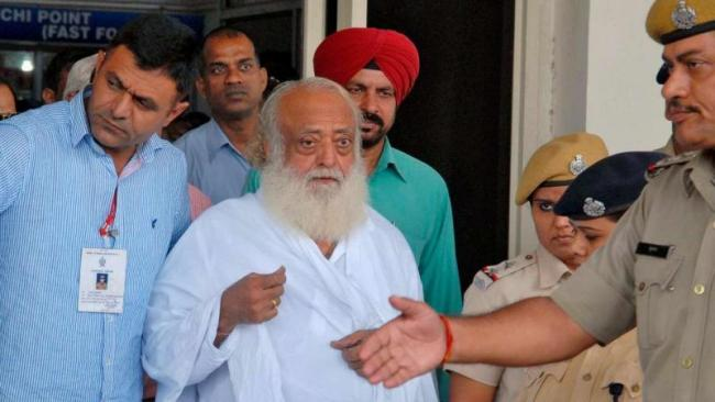 Self-styled Godman Asaram Moves Mercy Plea In Rape Case - Sakshi