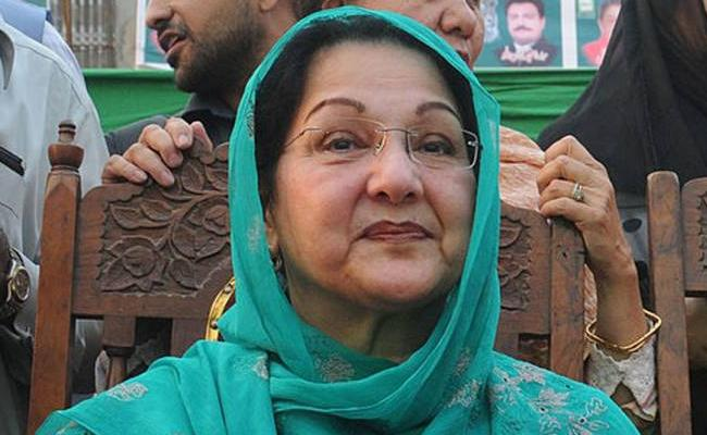 Nawaz Sharif Wife Kulsoom Nawaz Died - Sakshi