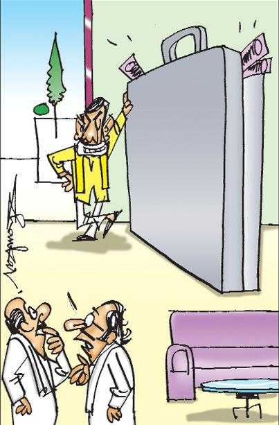 sakshi cartoon(11-09-2018) - Sakshi