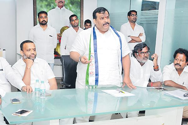 Preparations for early elections - Sakshi