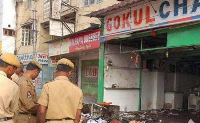 Sakshi Editorial On Supreme Court Verdict Of Gokul Chat Blast