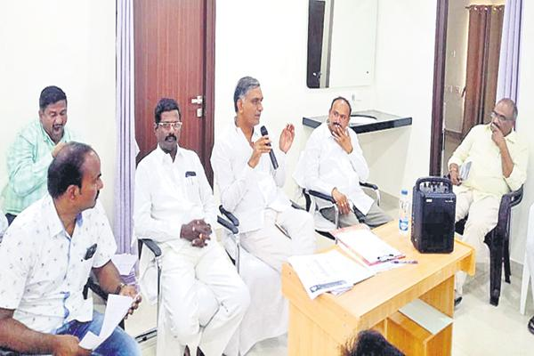 Harish Rao comments at the party activists meeting - Sakshi