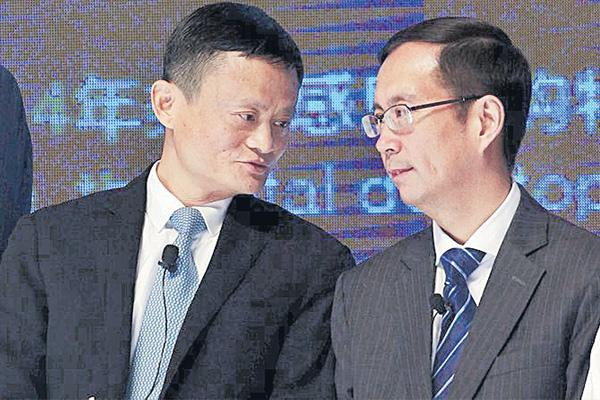 Jack Ma to step down as Alibaba chairman in September 2019 - Sakshi