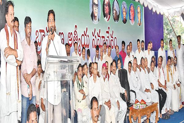 YS Jagan Mohan Reddy Interaction with Brahmins At Visakha - Sakshi