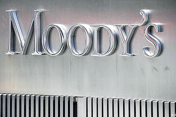 Falling rupee credit negative for India Inc, impact to be limited: Moody's - Sakshi