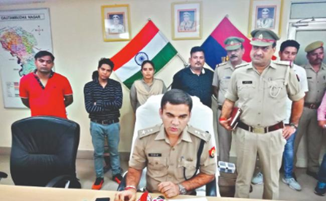Ghaziabad Pregnant Murdered By Neighbours For Jewellery - Sakshi