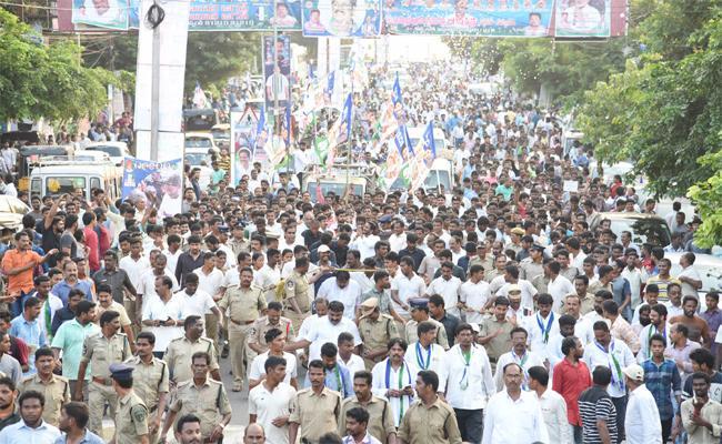 People Participate In Praja Sankalpa Yatra - Sakshi
