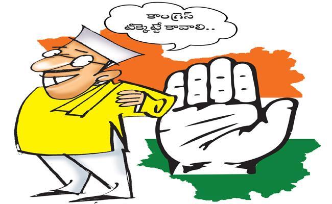 TDP Congress Alliance In Telangana Nizamabad - Sakshi