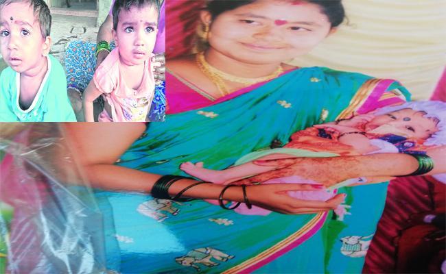 Kondagattu Bus Accident Jagityal - Sakshi