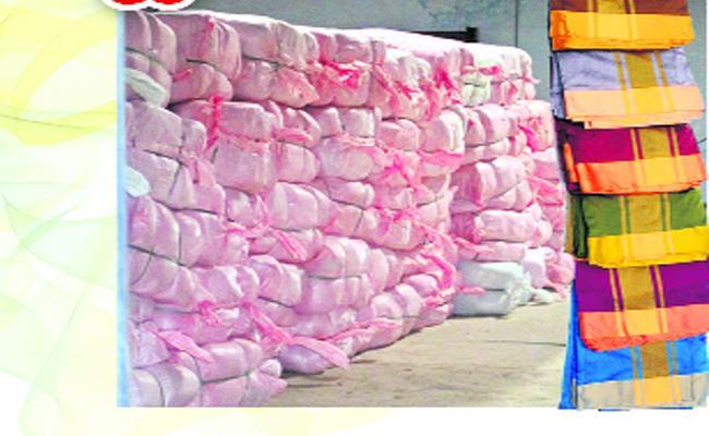 Bathukamma Sarees Distribution Programme In Khammam - Sakshi