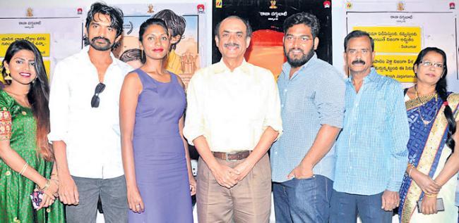 C/o kancharapalem success meet - Sakshi