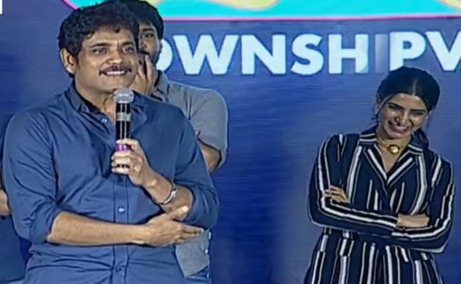 Nagarjuna Making Fun About Samantha Ay U Trun Function - Sakshi