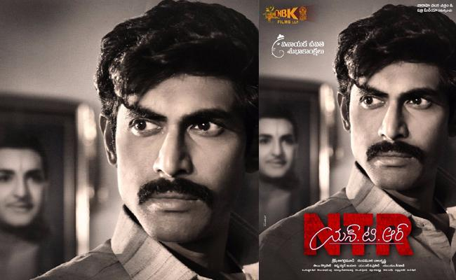 Rana Look In NTR Biopic - Sakshi