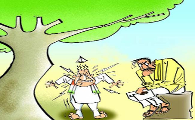 TDP  Alliance With Congress Party Medak Politics - Sakshi