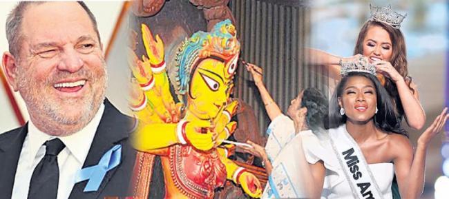 Womens empowerment: Mamata Banerjee pens lyrics of Durga puja theme song - Sakshi