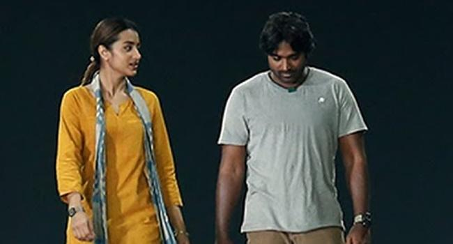Vijay Sethupathi-Trisha 96 gears up for Oct 4 release - Sakshi