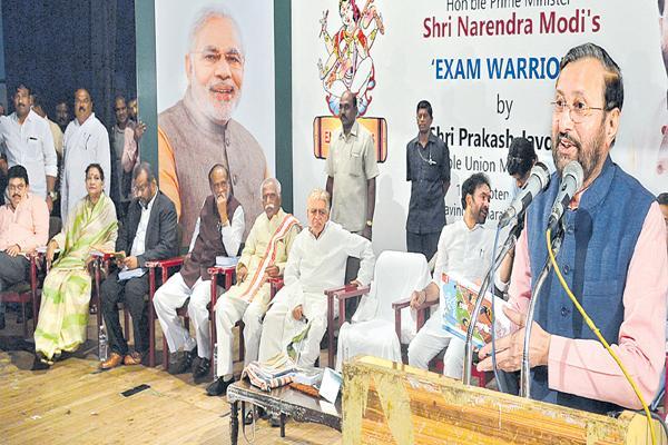 Narendra Modi written the book for students says Prakash Javadekar - Sakshi