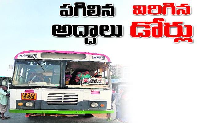 RTC Bus Fitness Certificate Nizamabad - Sakshi