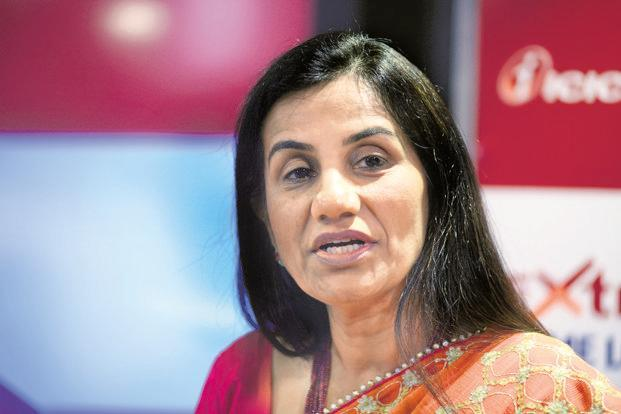 Shareholders Gun For Kochhar At ICICI AGM - Sakshi