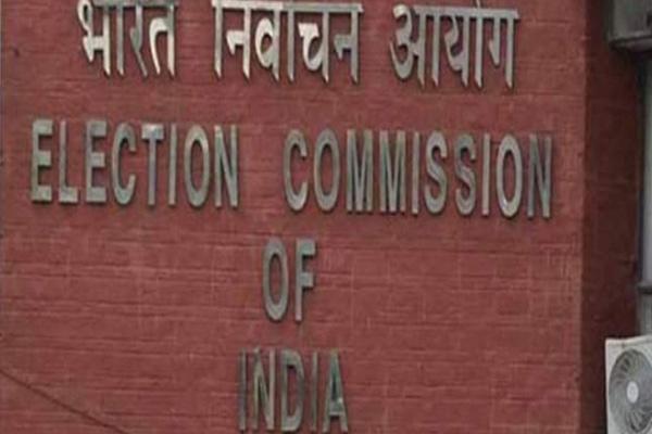 EC removes NOTA option from Rajya Sabha, Legislative Council polls - Sakshi