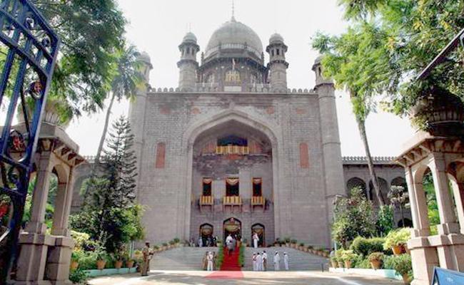 Hyderabad High Court Quashes Case Against YSRCP Leaders - Sakshi