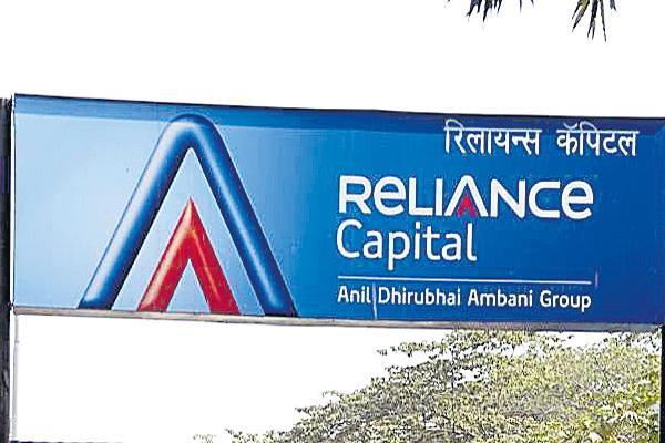 Reliance Capital posts net profit of ₹272 crore in Q1 - Sakshi