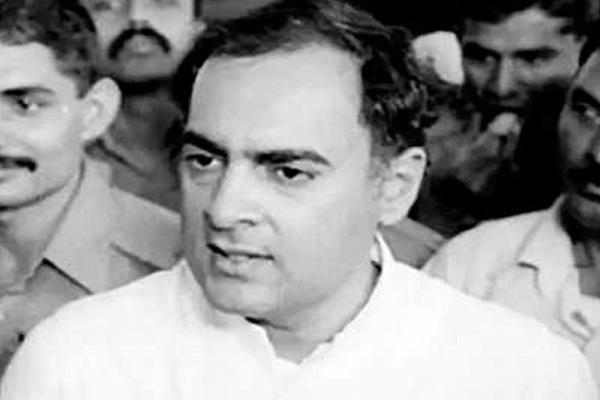 Tamil Nadu Governor Cannot Release Rajiv Gandhi Assassins: Officials - Sakshi