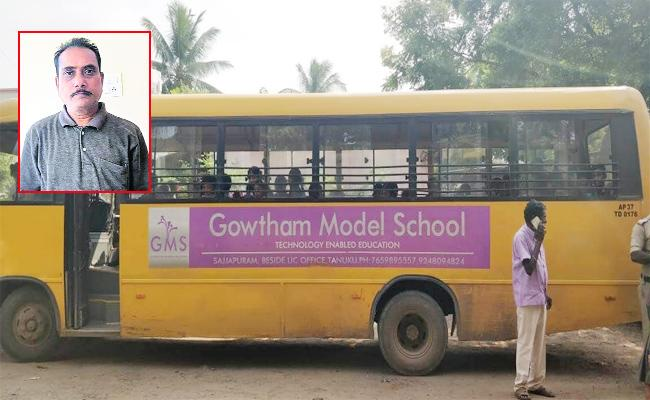 School Bus Driver Caught In Drunk And Drive West Godavari - Sakshi