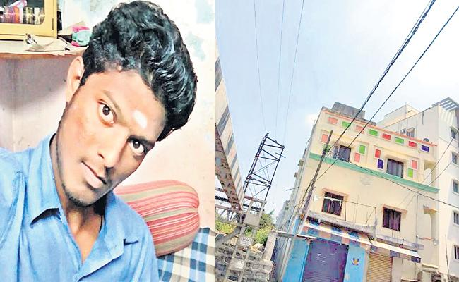 Student Died With power Shock - Sakshi