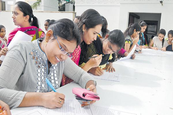 Students do not even applied for Scholarships and Fee Reimbursement - Sakshi