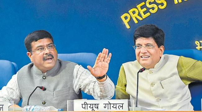 Central Approves New Crop Policy - Sakshi