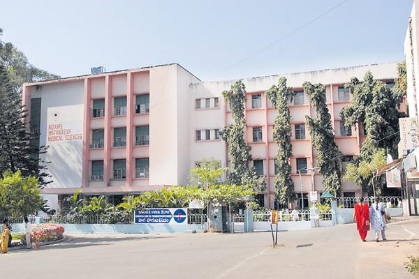 19 people dead in two days At NIMS Hospital - Sakshi